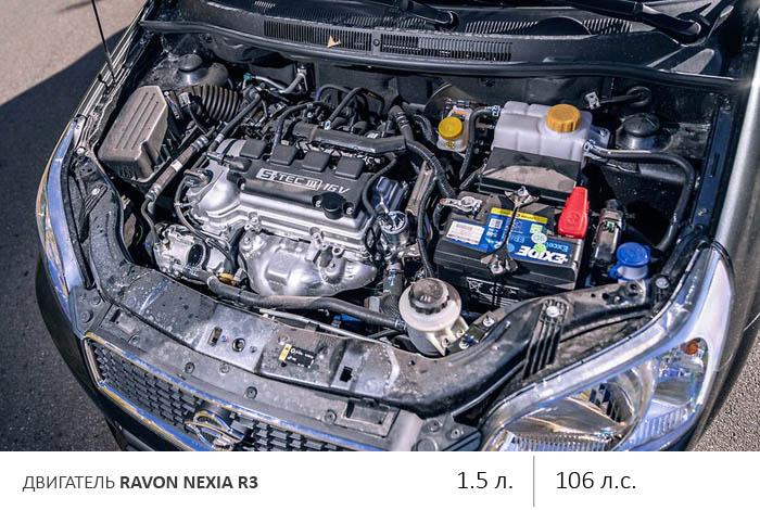двигатель равон нексия р3 фото